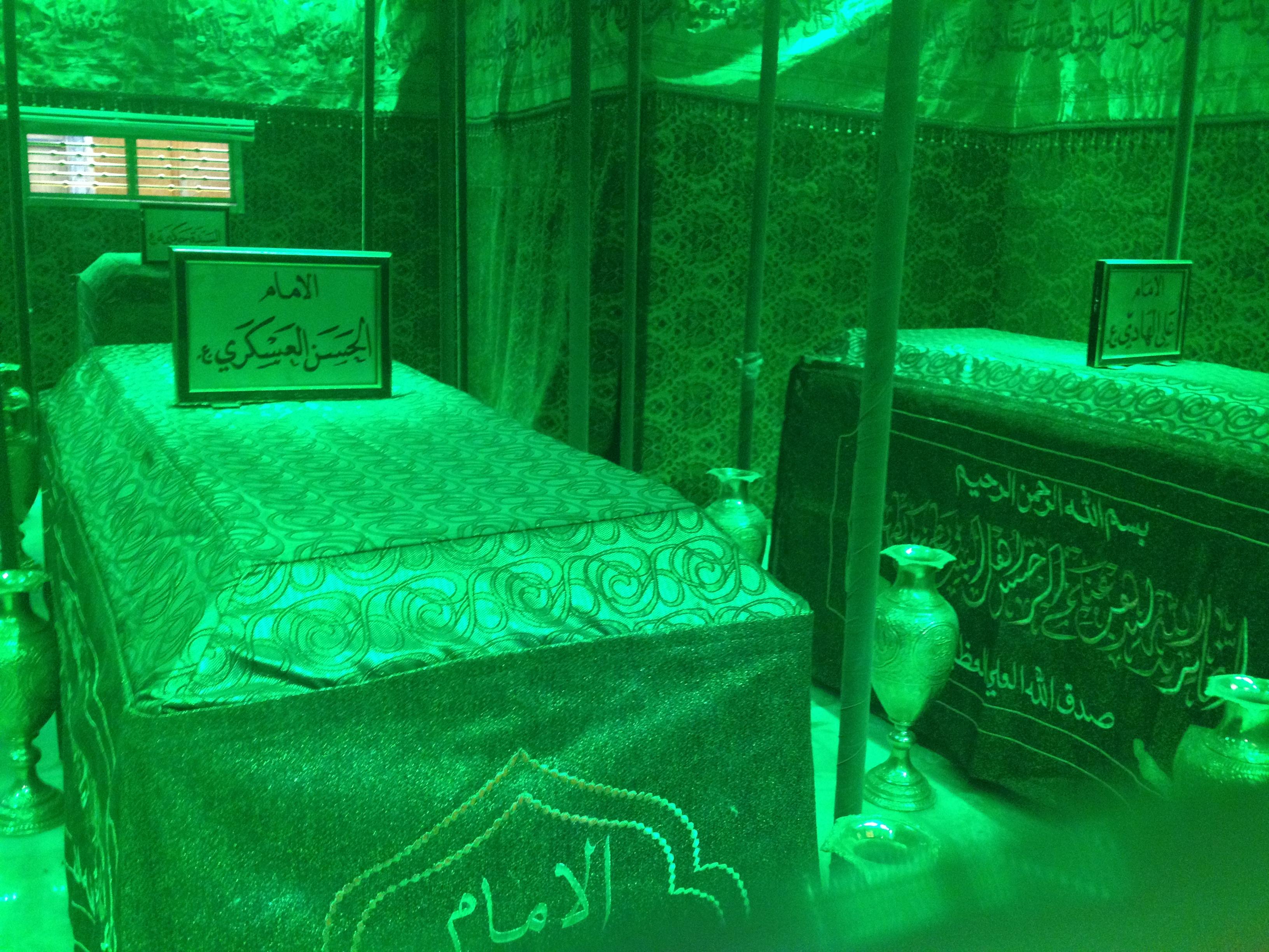 Imam hussain grave